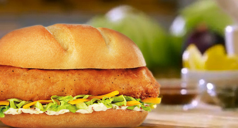 Culver's North Atlantic Cod Filet Sandwich